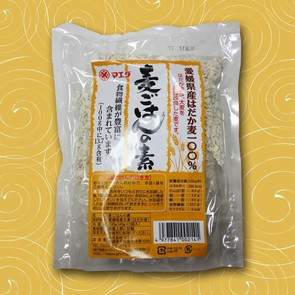 画像1: 麦ごはんの素200g 【愛媛県産はだか麦100%】食物繊維が豊富に含まれています。(100g中に13.7g含有) (1)