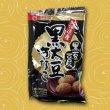 画像1: 黒大豆きなこ100g【北海道産黒豆100%】 (1)
