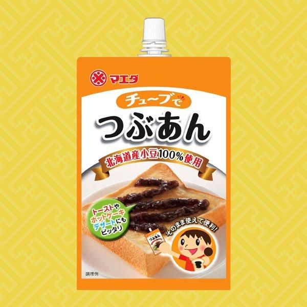 画像1: チューブでつぶあん155g  北海道産小豆使用。 (1)