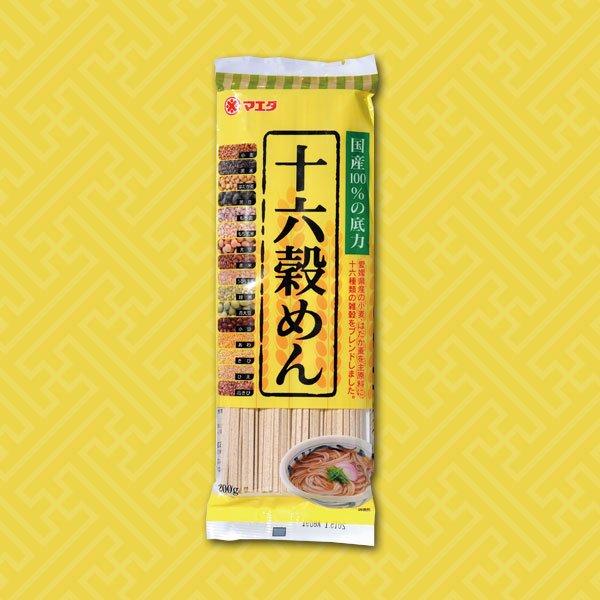 十六穀めん:そばを一切使用していない国産100%の雑穀めんです。