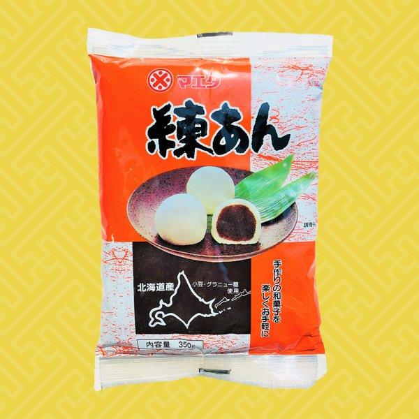 画像1: 練あん350g  北海道産小豆使用。 おはぎ、桜餅、あんみつ、大福餅、おしるこ等にご利用いただけます。 (1)