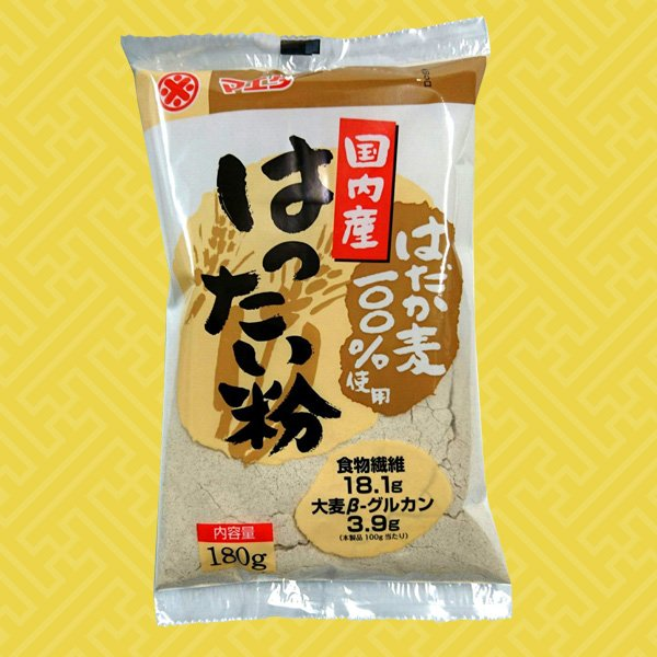 画像1: はったい粉180g 【国内産はだか麦100%使用】 (1)