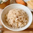 ひめの凛 玄米 調理例